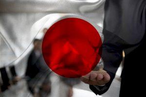 ญี่ปุ่นชะลอเวลา สำหรับการเสนอราคาคาสิโน