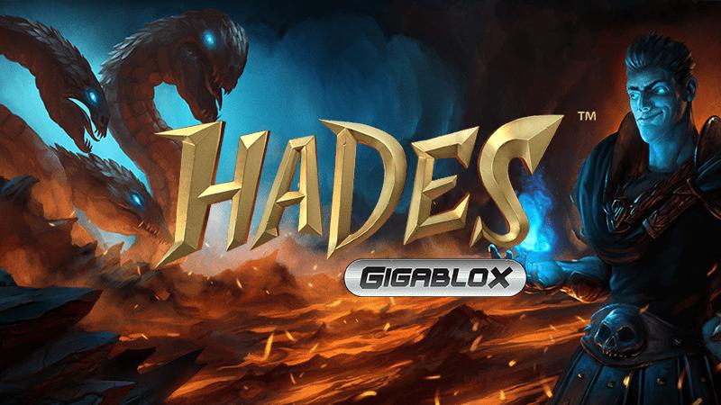 แนะนำเกมสล็อตออนไลน์ Hades Gigablox